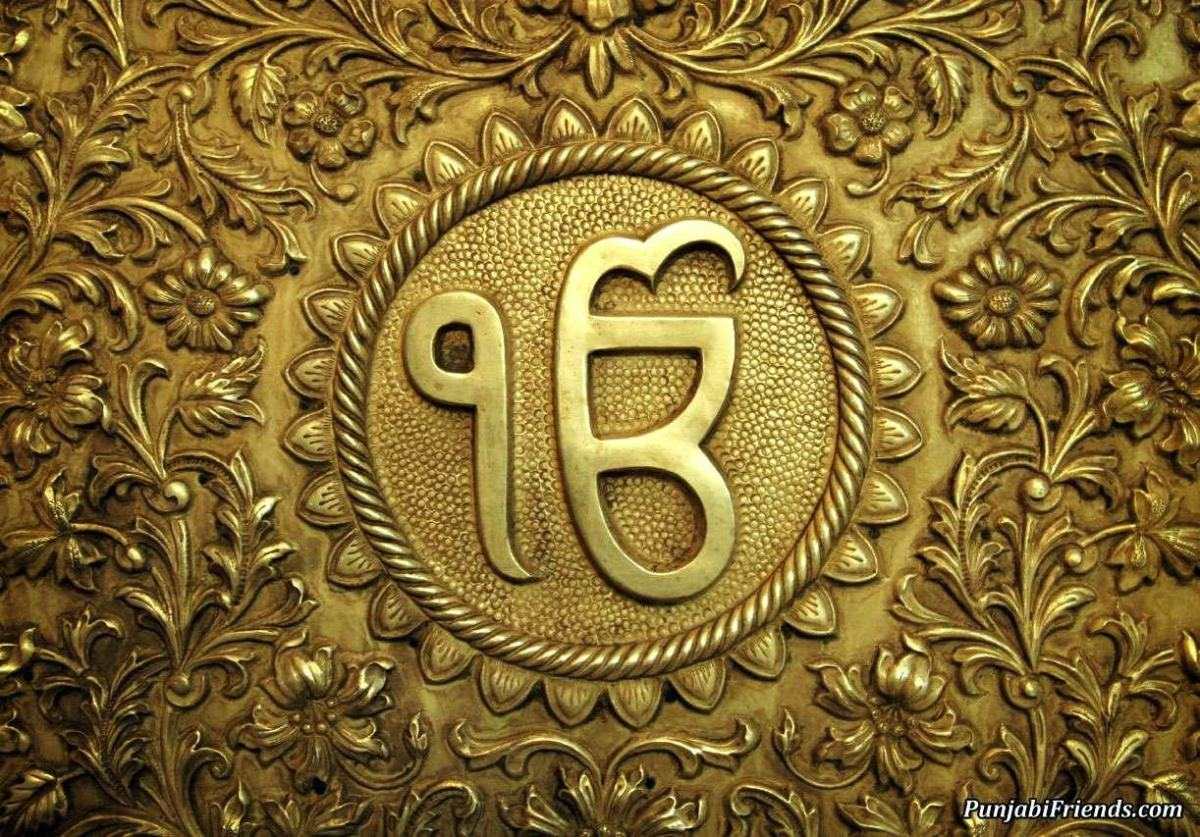 Ik Onkar   108 Times Chanting of Mool Mantra   – Mind-Body ...